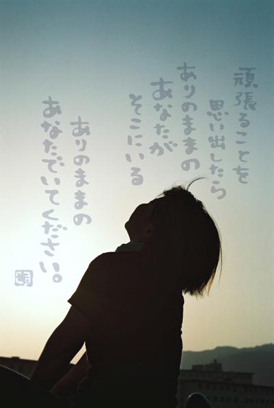arinomamano.jpg