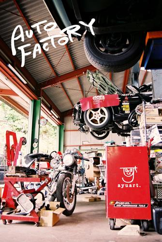 autofactory111.jpg