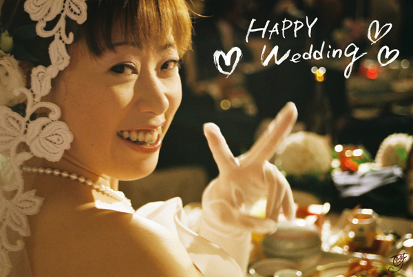 Happy Wedding.jpg