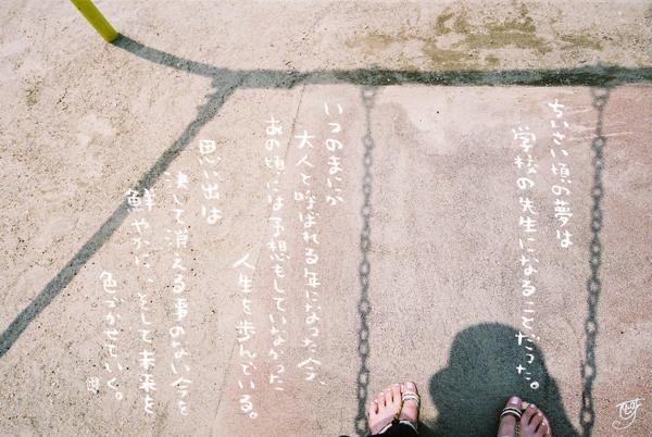 ichoukouen.jpg